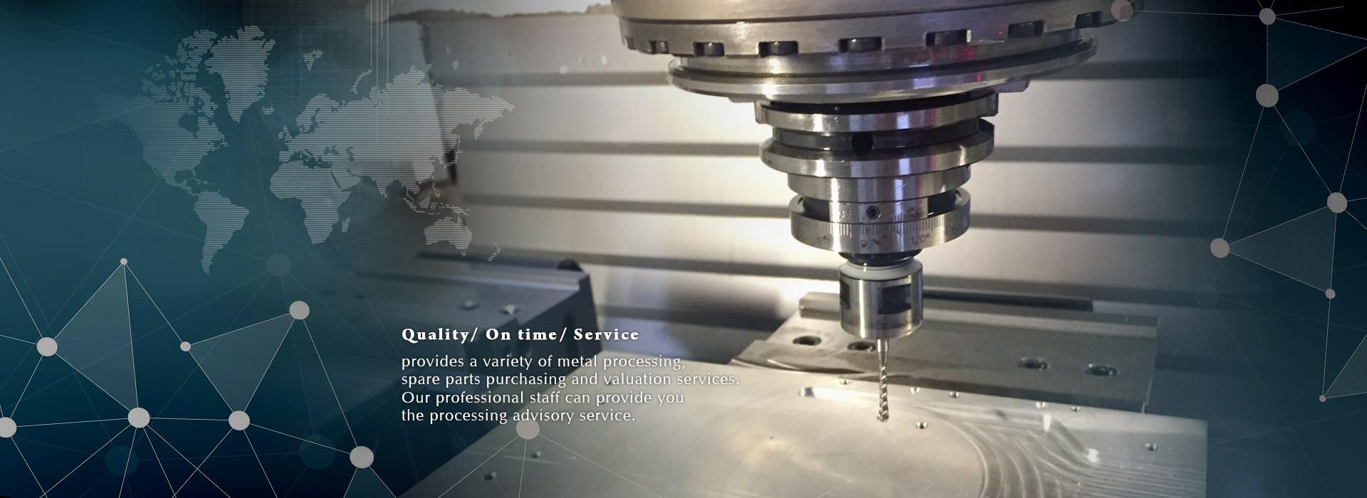 Ziolite Precision Co., Ltd.