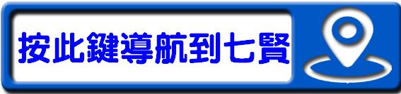 25b9ba17-9d88-4523-a822-722acac5523f36.png