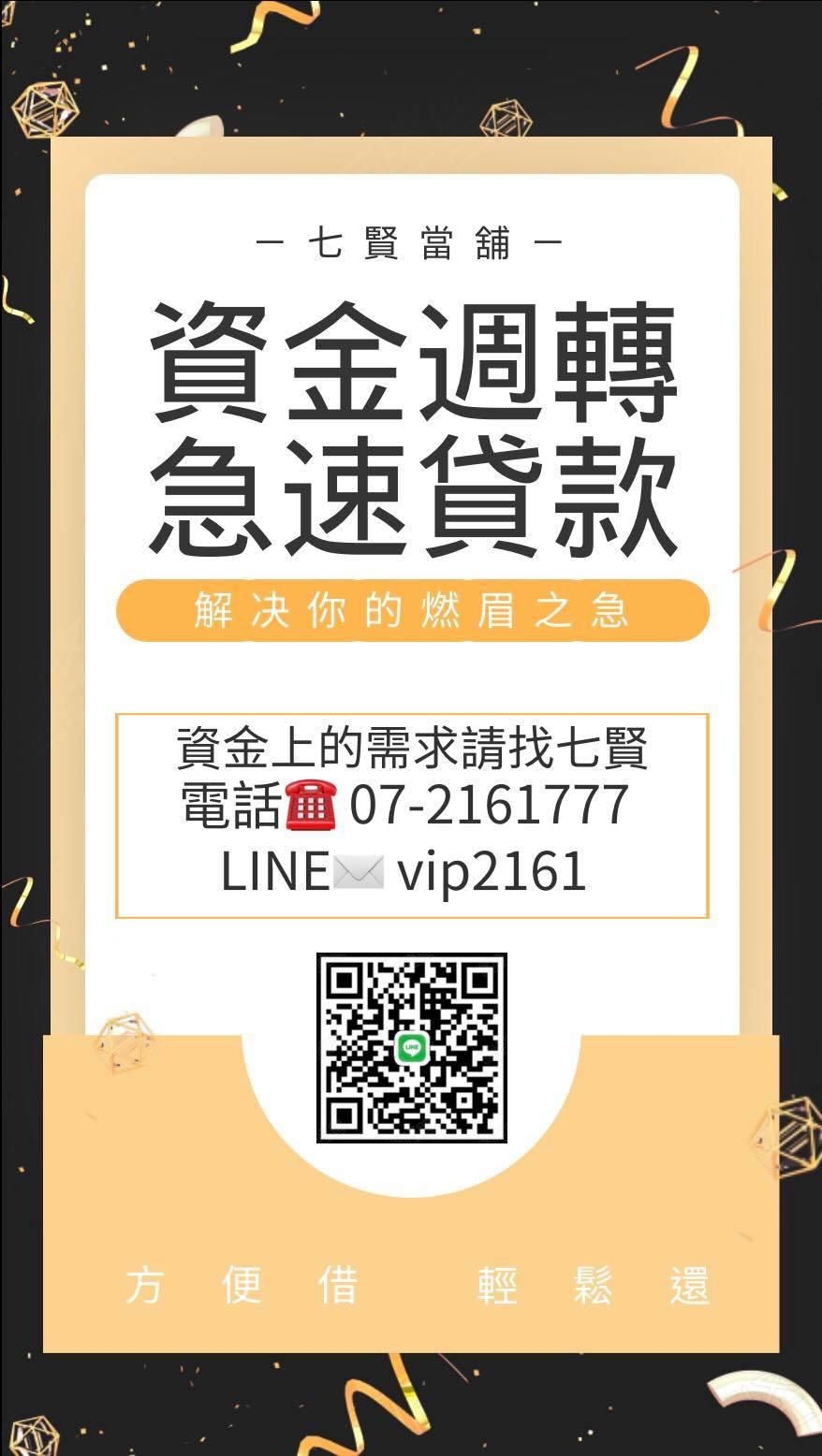 123444581_368144981294817_1057784450044839627_n.jp