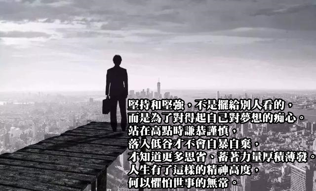 語錄 (1).jpg