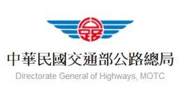 公路總局logo.jpg