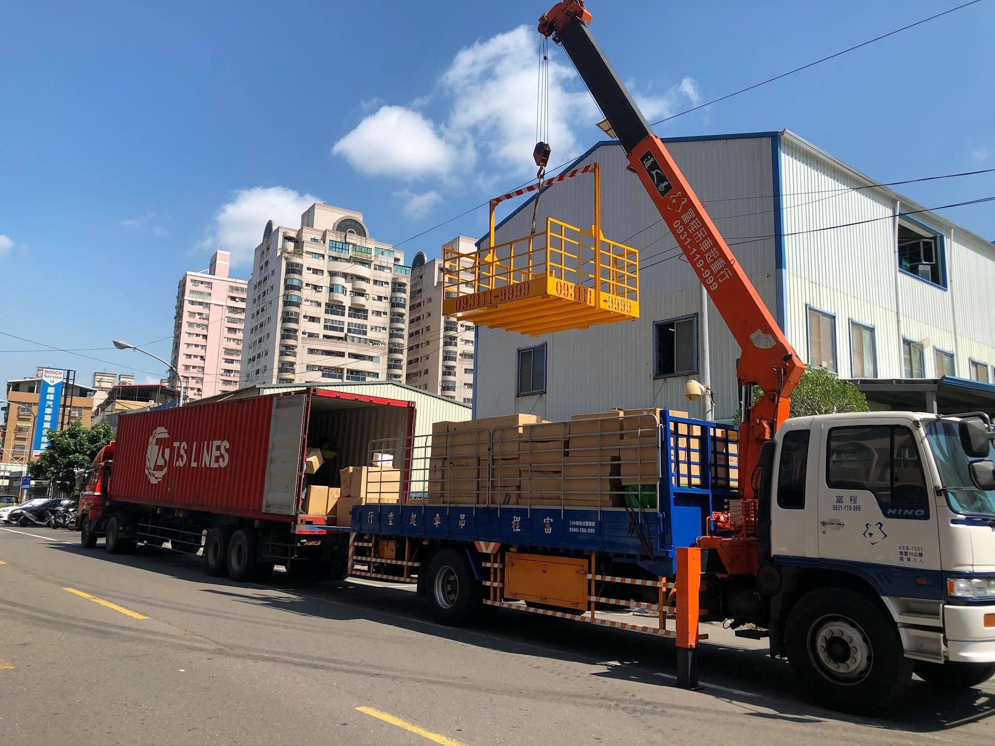 貨櫃裝卸-富程屏東搬家公司