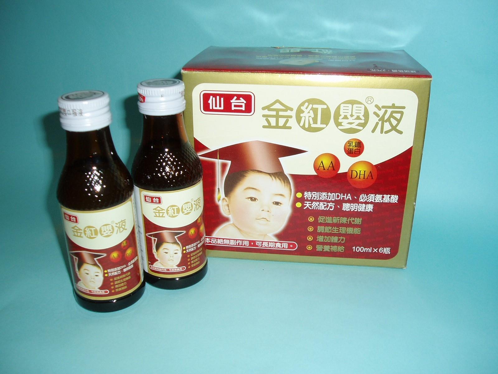 仙台金紅嬰營養補充液