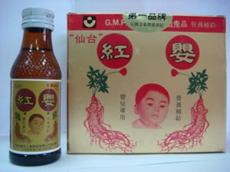 仙台红婴營養補充液