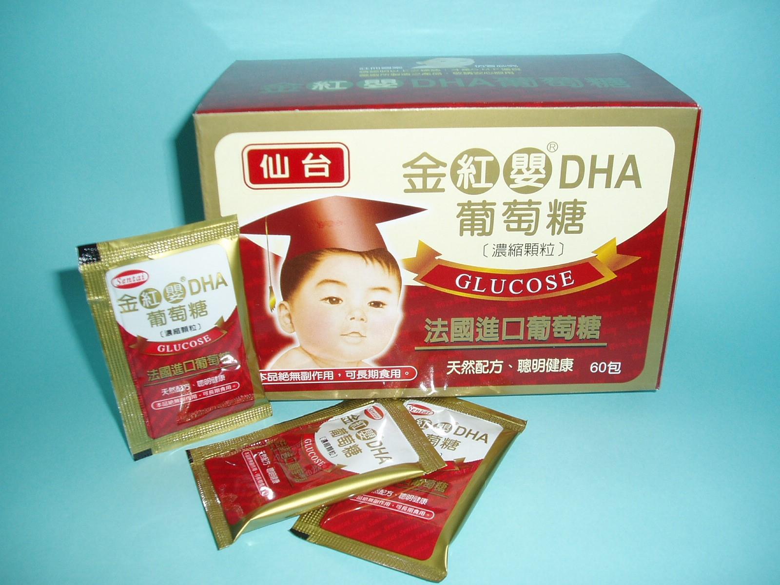 金紅嬰葡萄糖粉