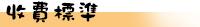 line15.jpg