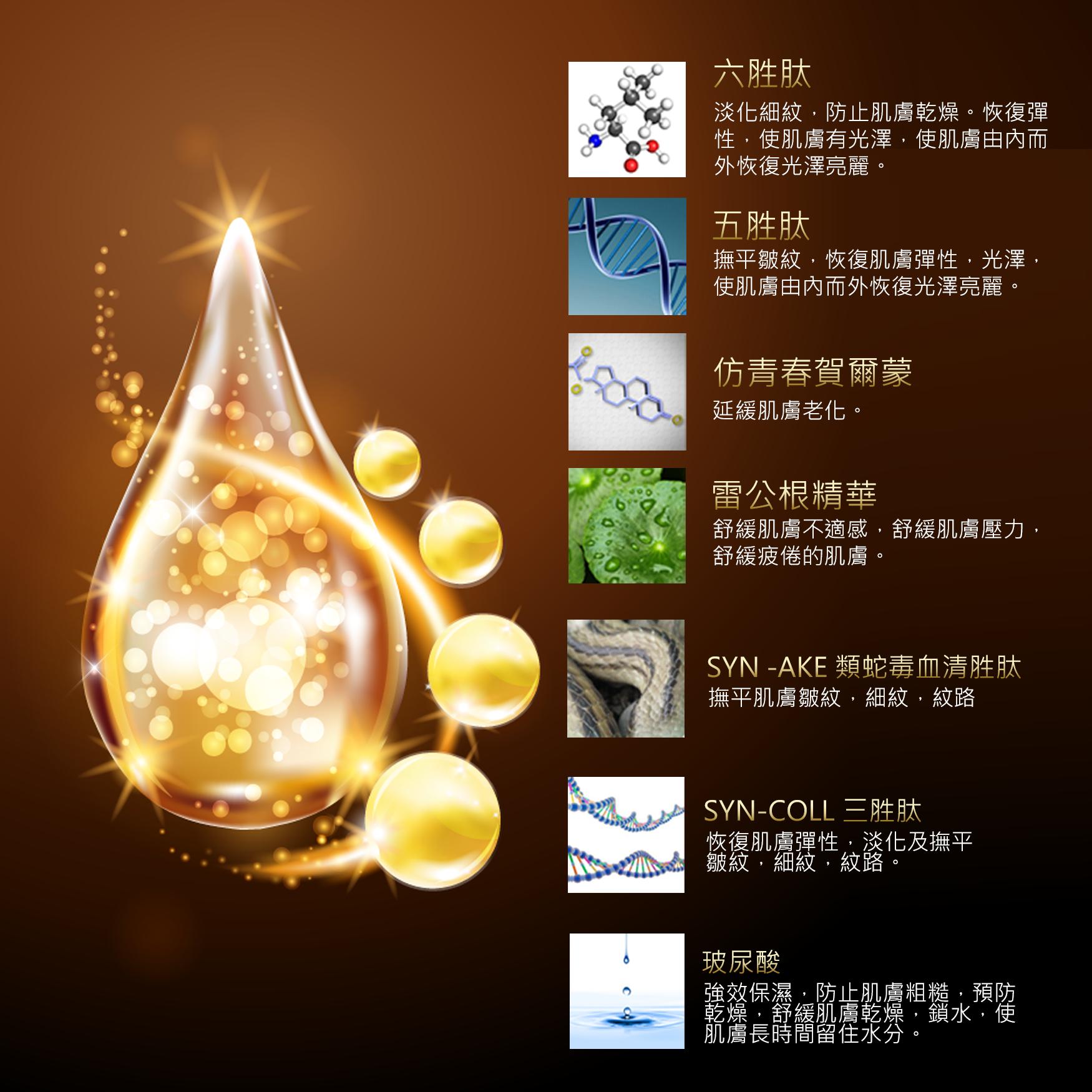 Platinum004c_1750X1750.png