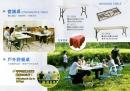 環保塑鋼折合桌