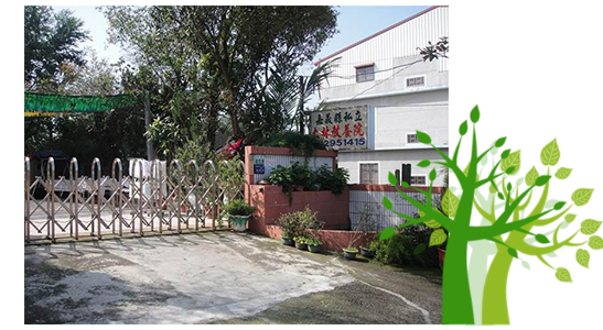 教養院-圖1.png