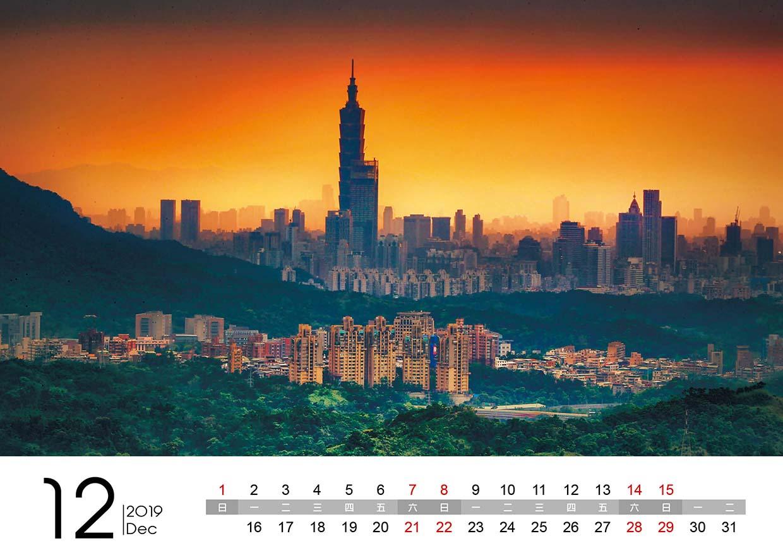2019_桌曆C02_齊愛台灣-12月-2 - 複製.jpg