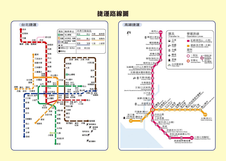 2019_桌曆C03_清香流動-捷運路線圖.jpg