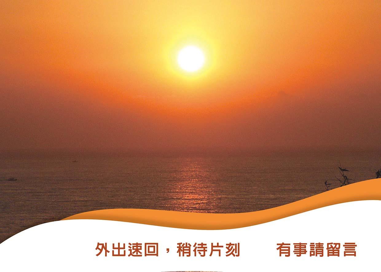 2019_桌曆C02_齊愛台灣-稍待片刻.jpg