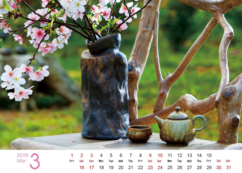 2019_桌曆C03_清香流動-3月-2.jpg