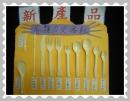 新產品-刀叉湯匙