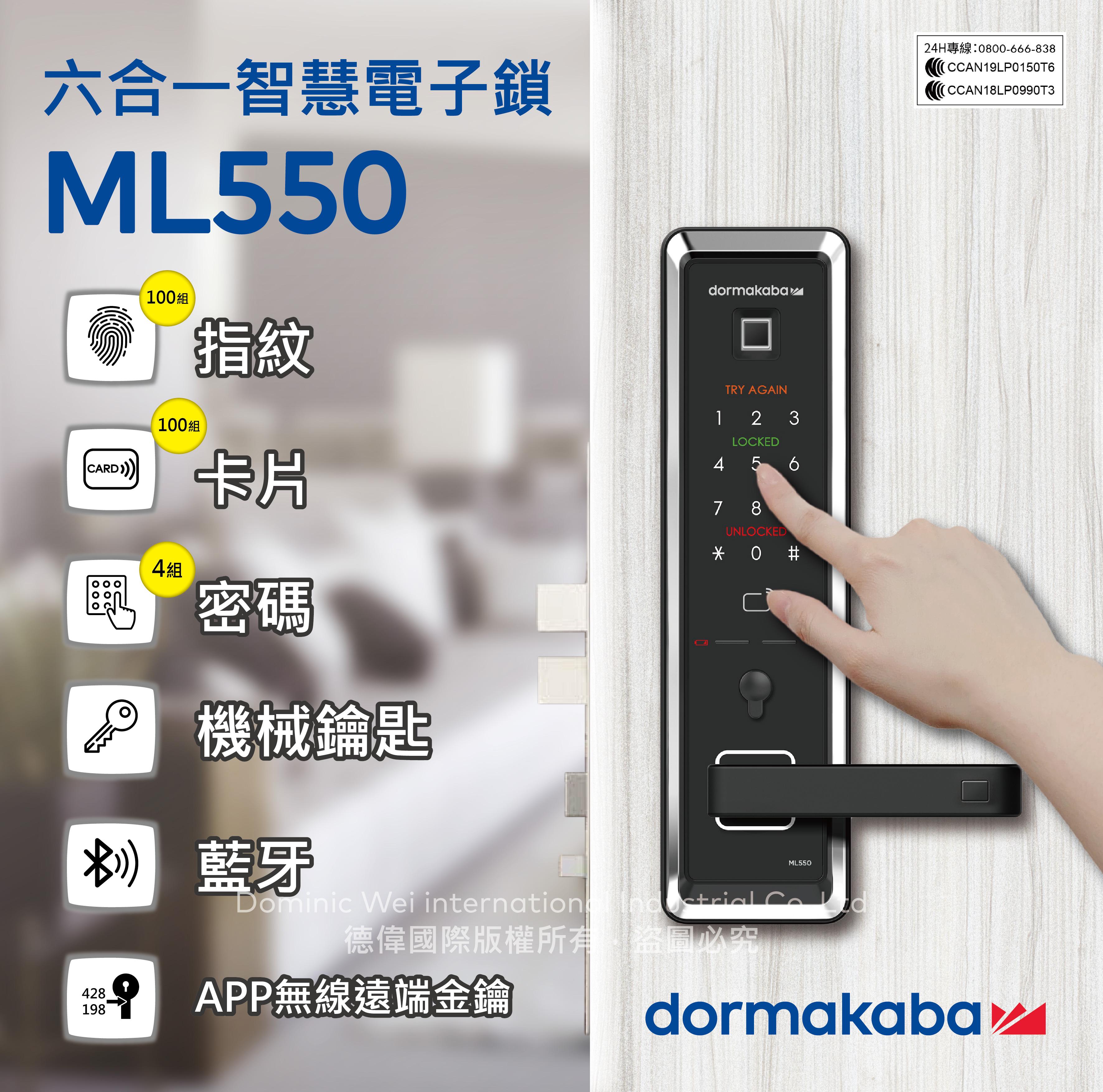 ML550 bunner 簡約版1-01.jpg