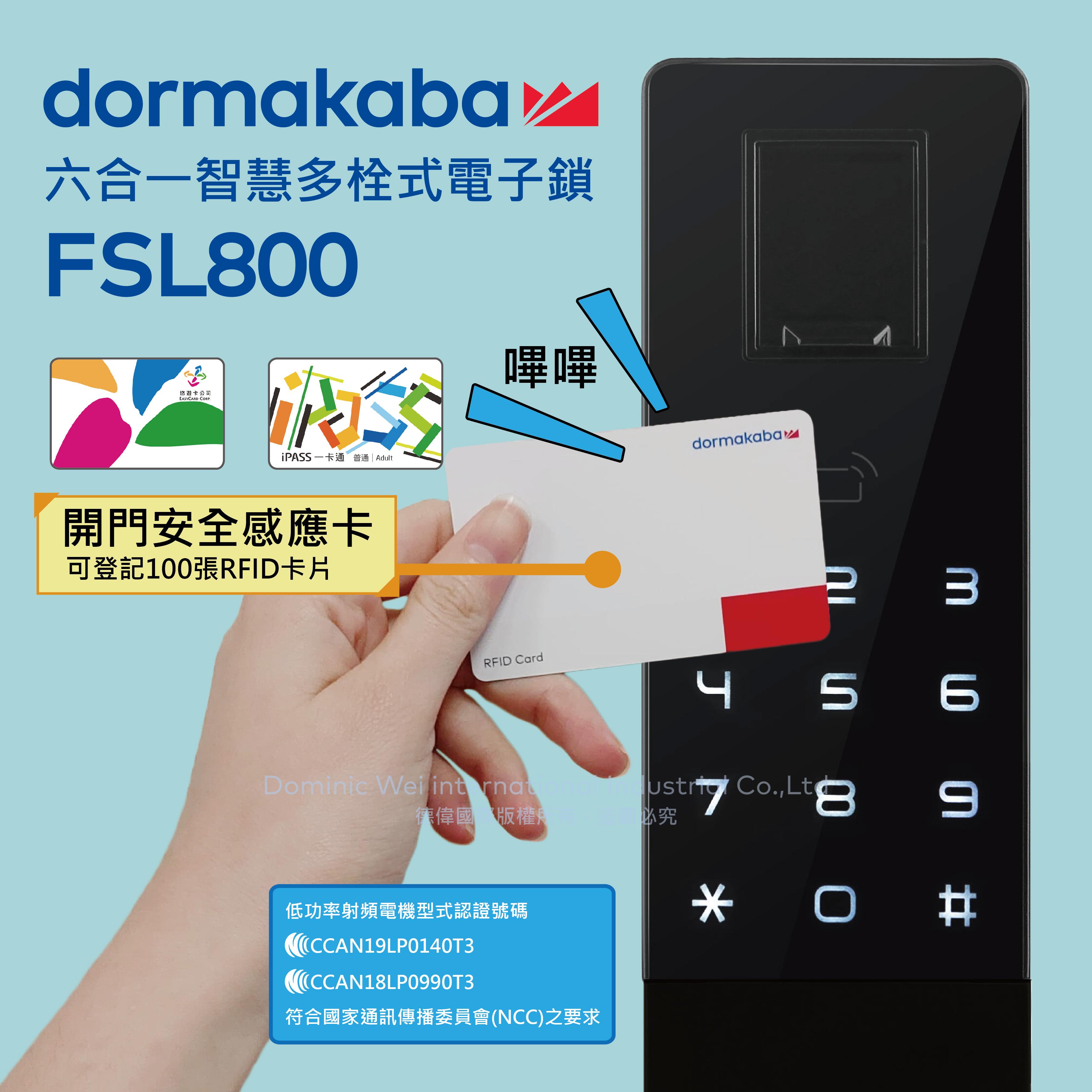 FSL800 bunner簡約版4-01.jpg