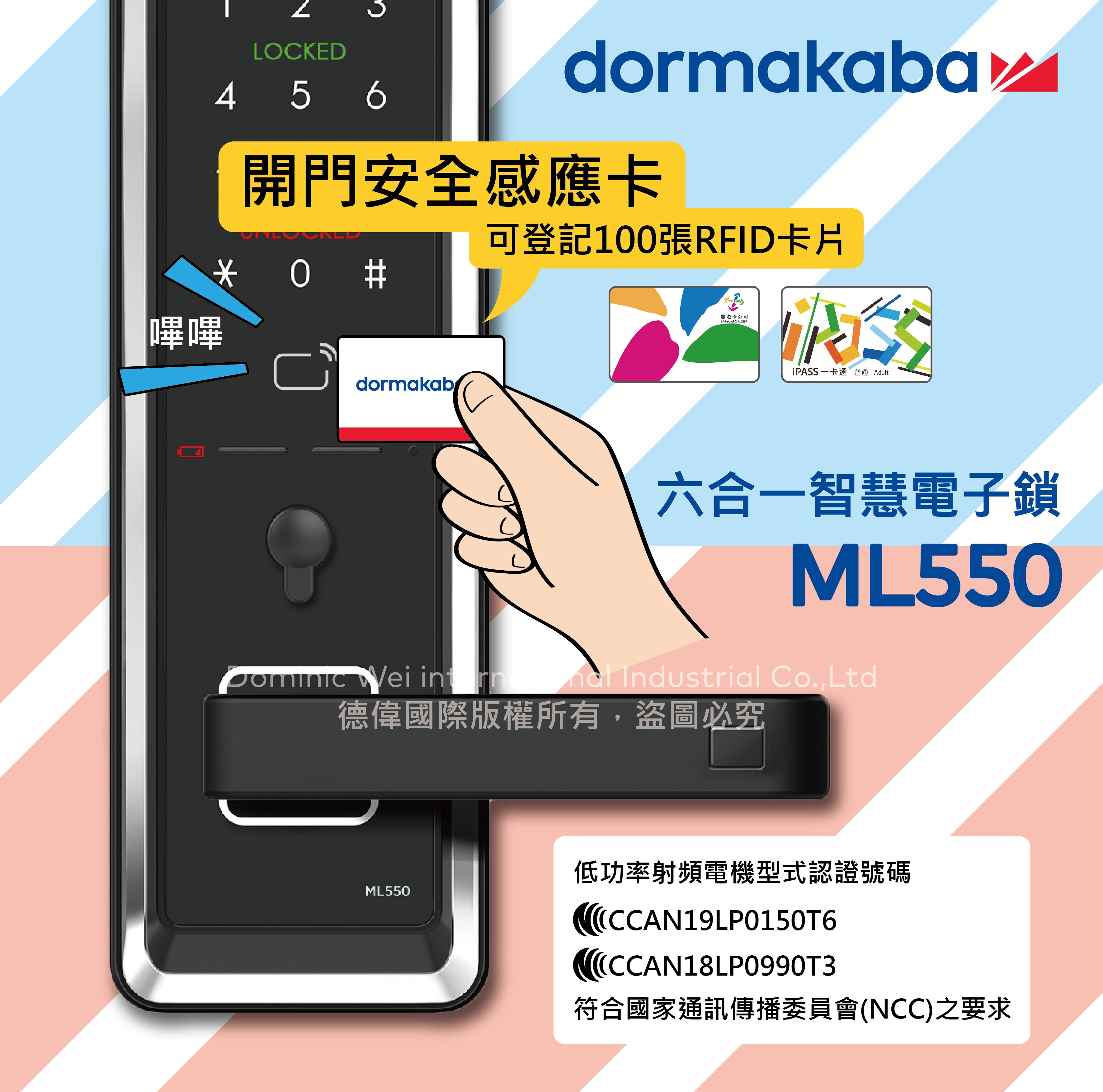 ML550 bunner 簡約版4-01.jpg