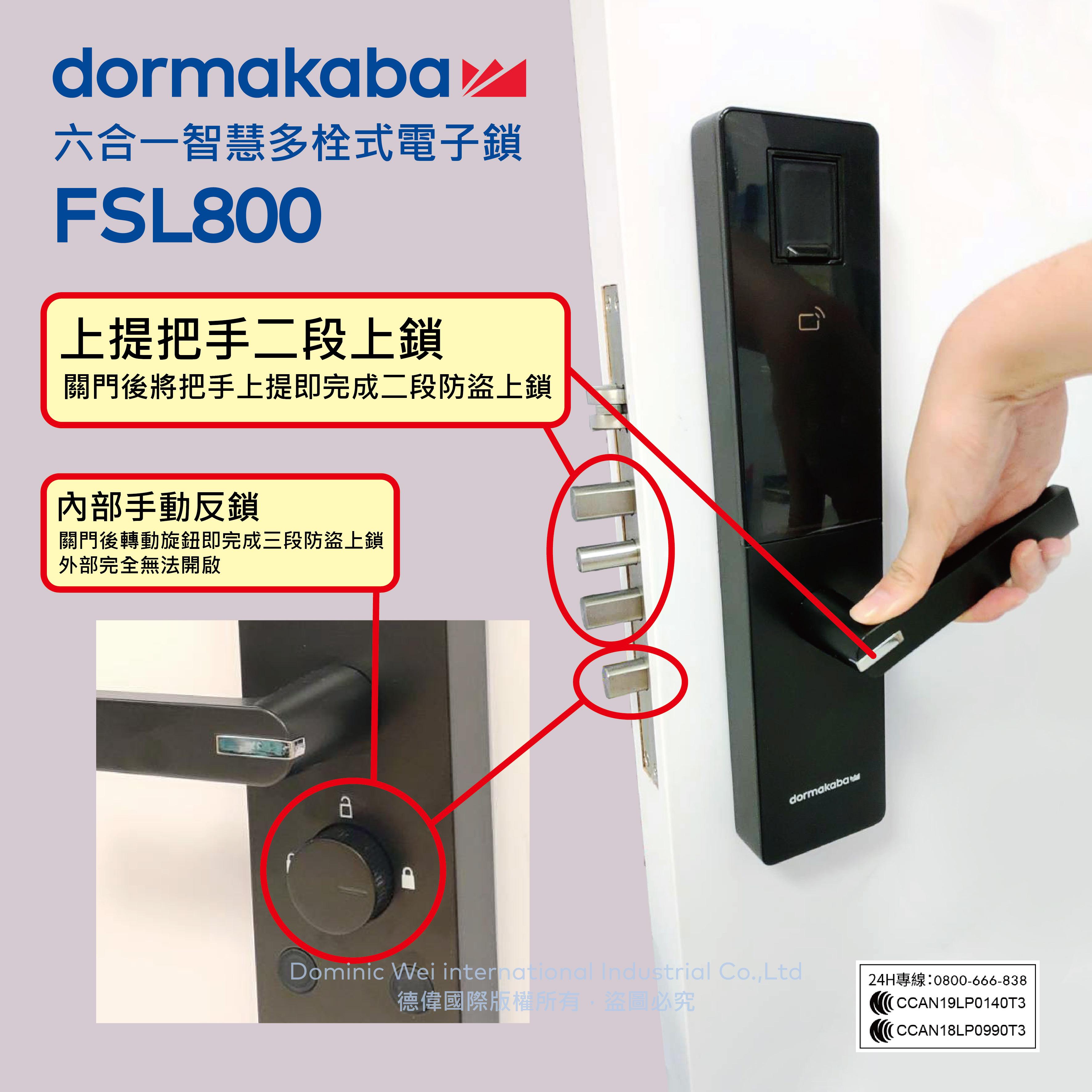 FSL800 bunner簡約版5-01.jpg