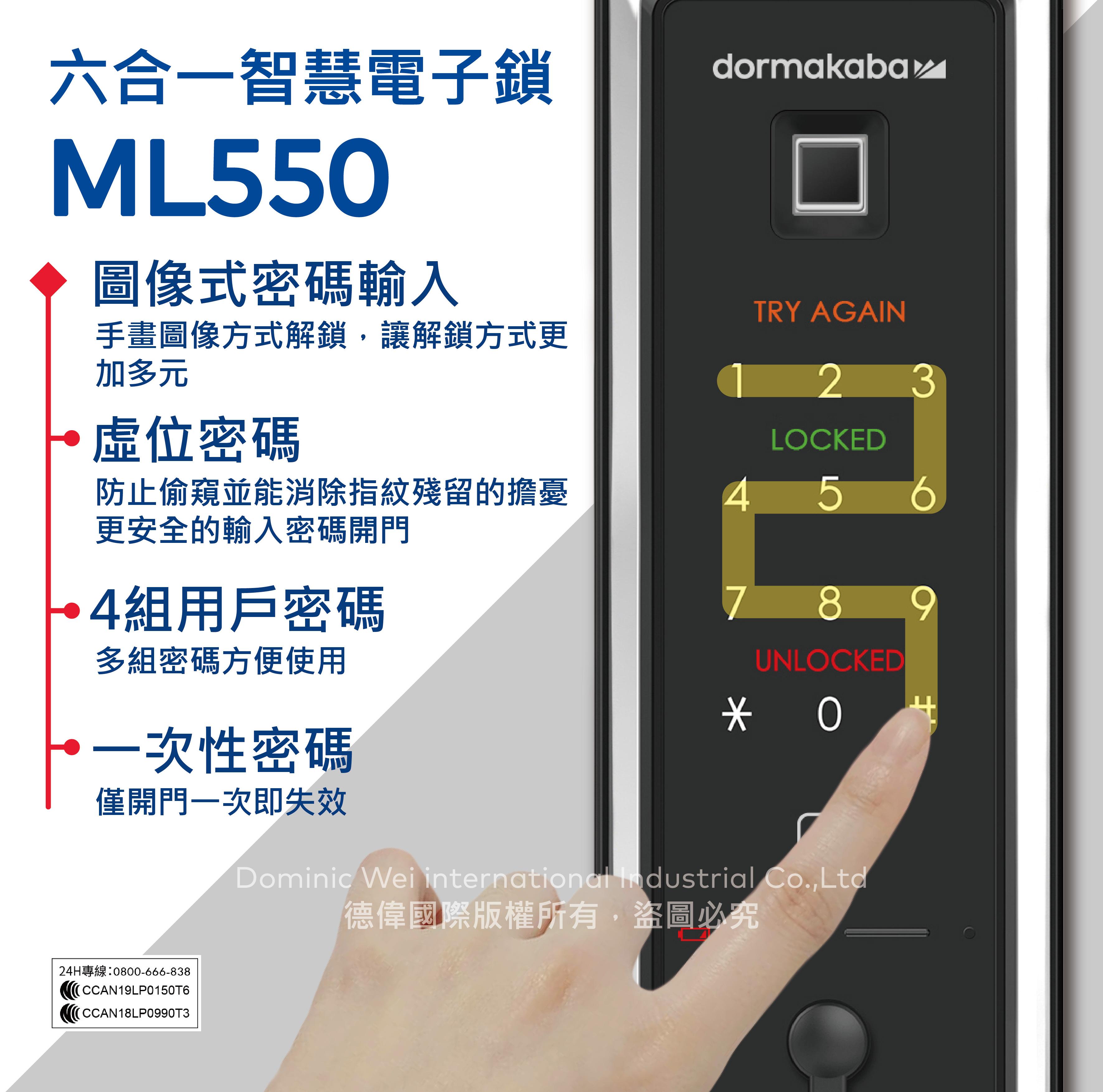 ML550 bunner 簡約版3-01.jpg