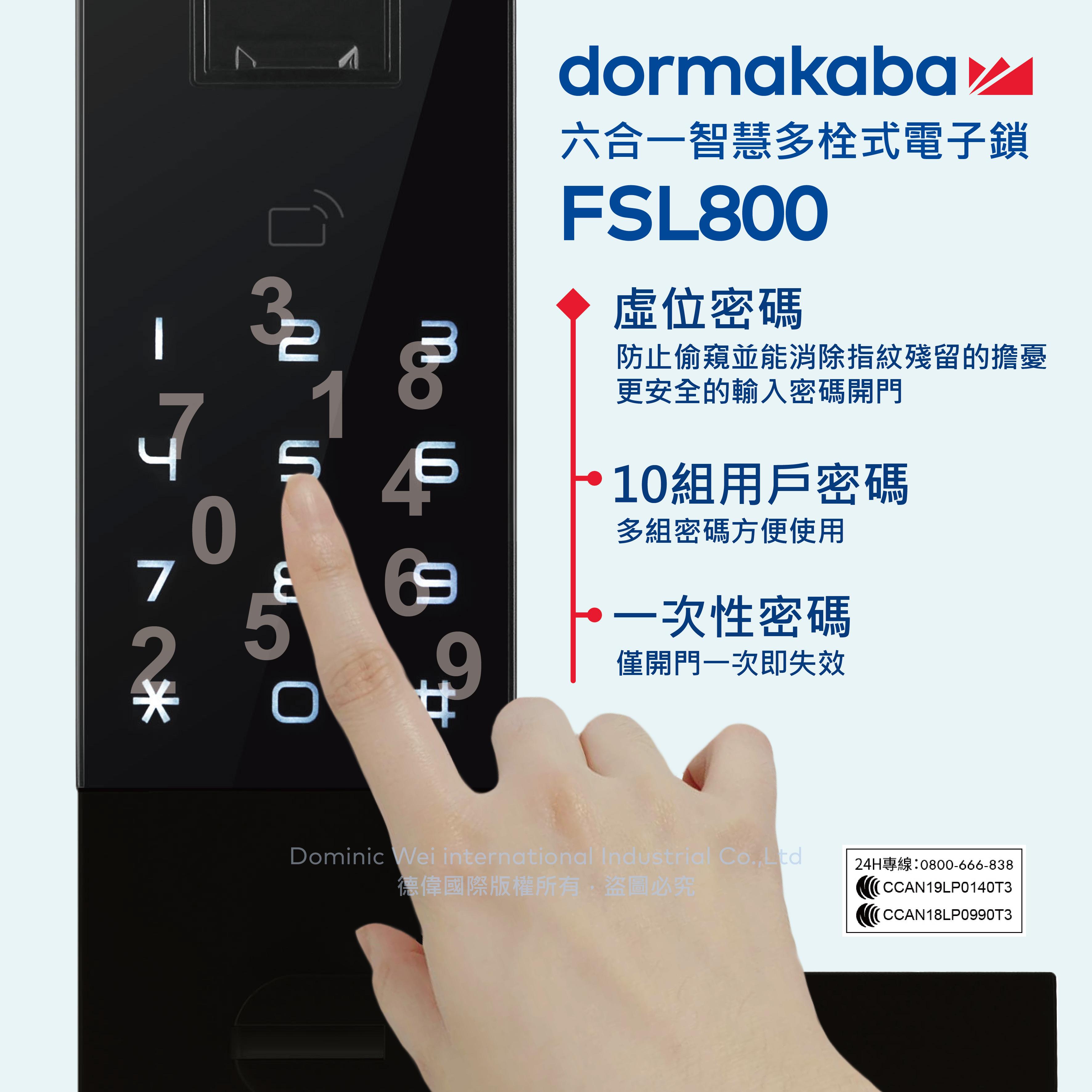 FSL800 bunner簡約版3-01.jpg