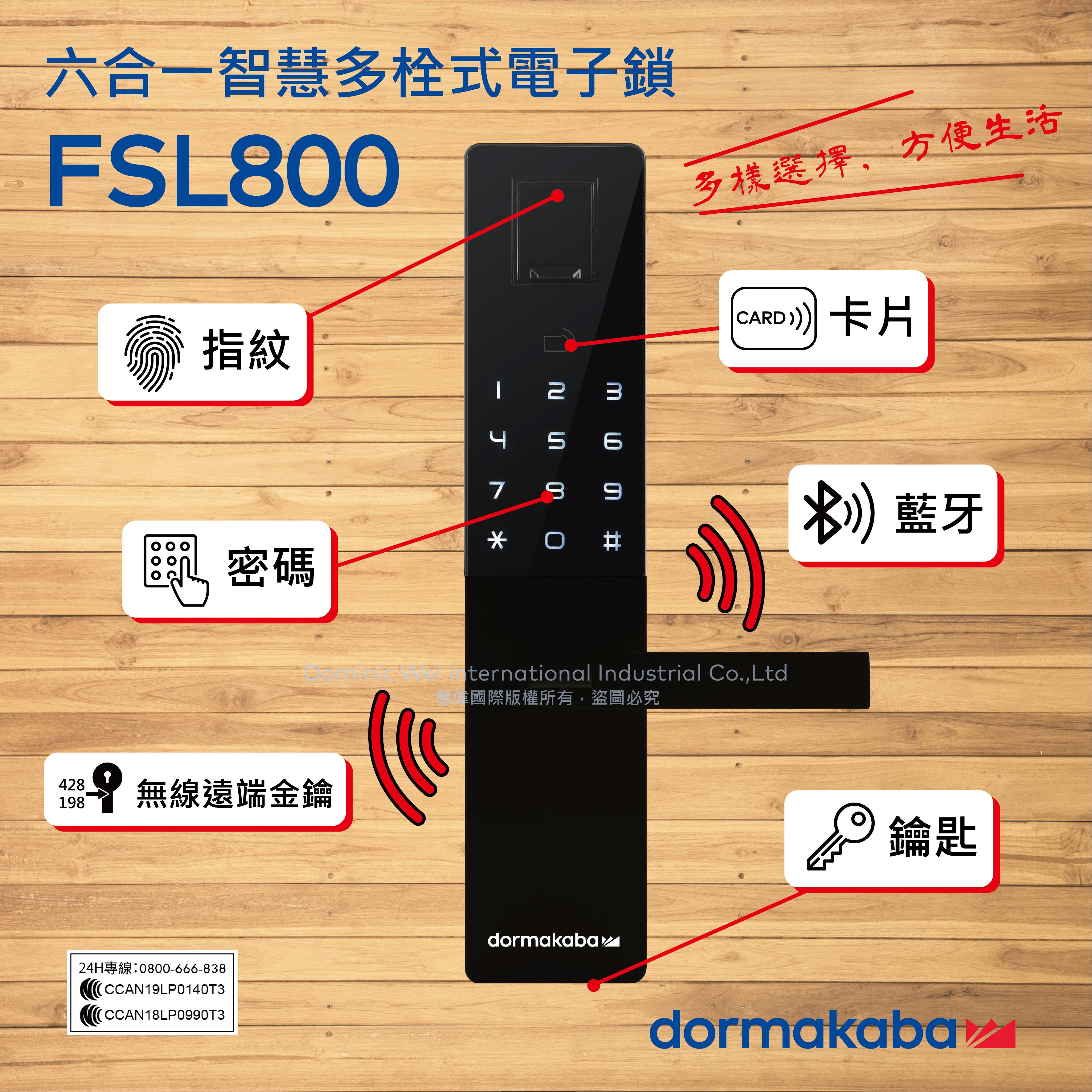 FSL800 bunner簡約版2-01.jpg