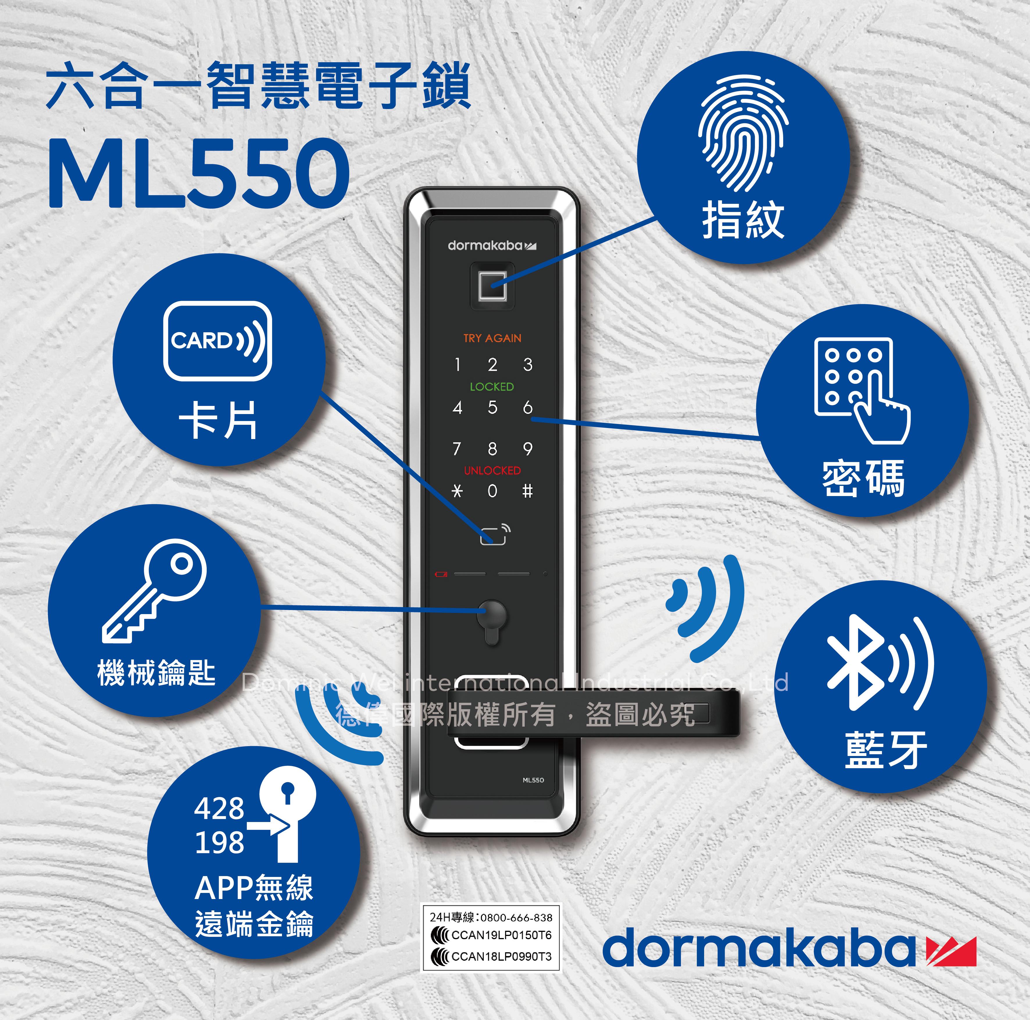 ML550 bunner 簡約版2-01.jpg