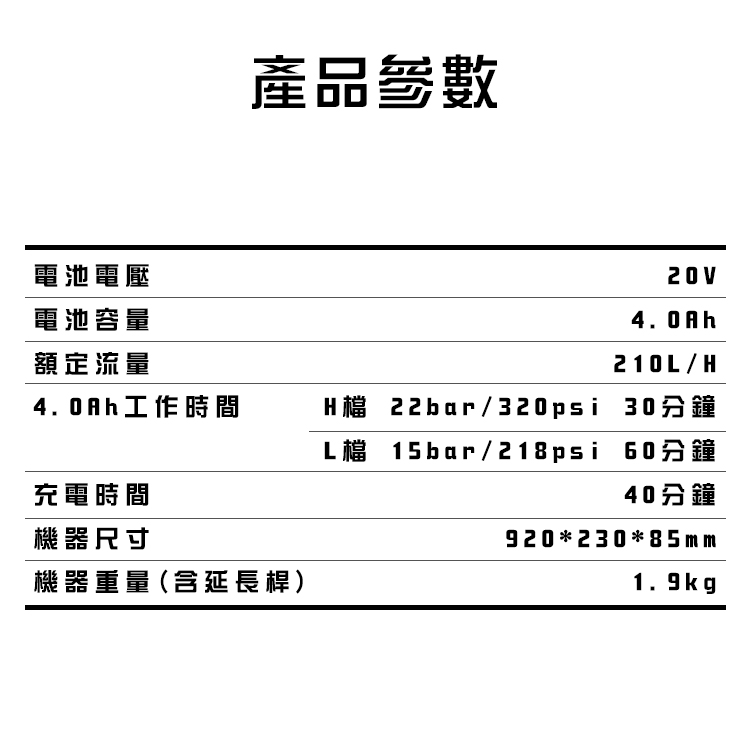 WU630-8.jpg