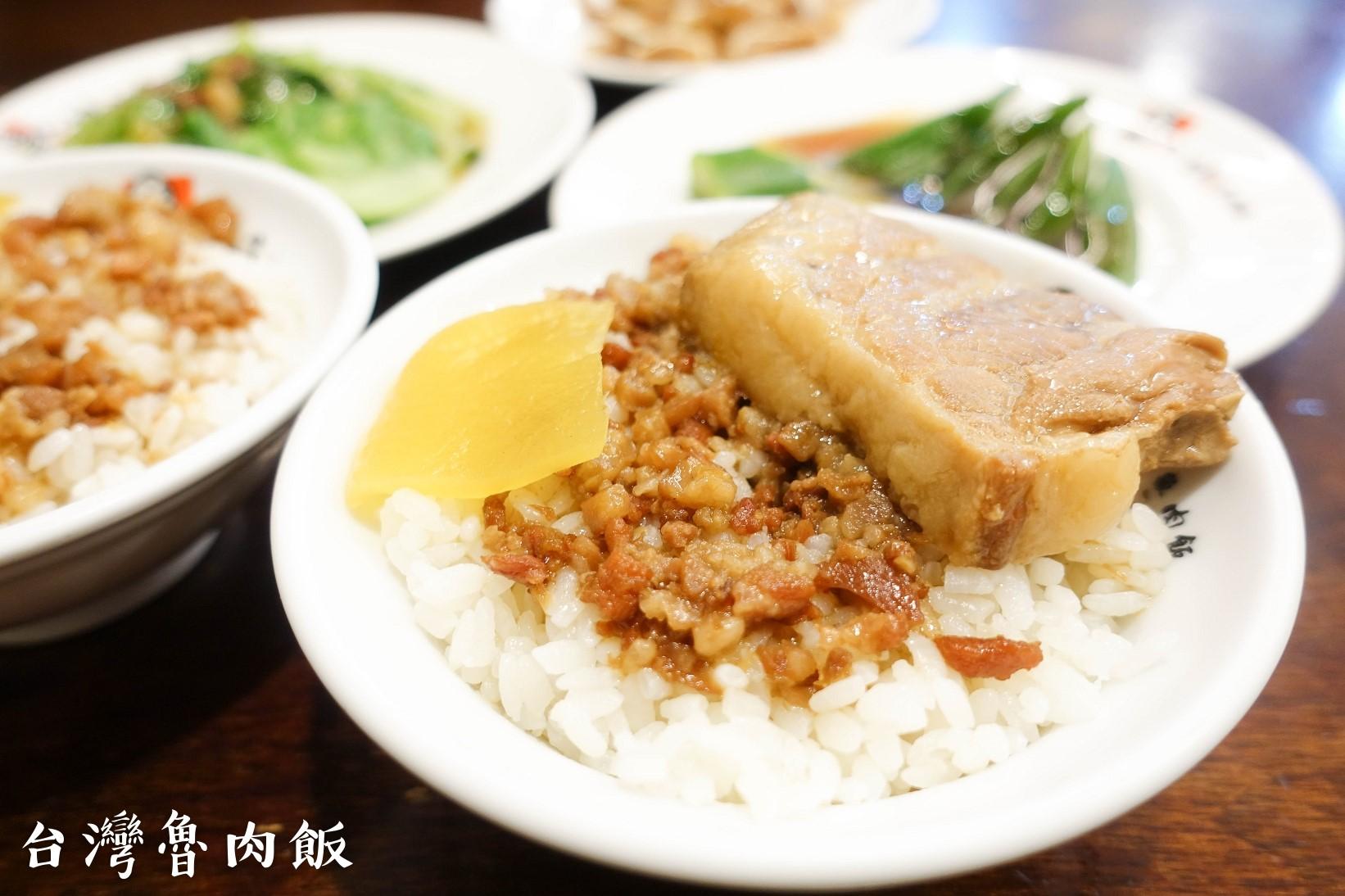 台灣魯肉飯(飯麵).jpg