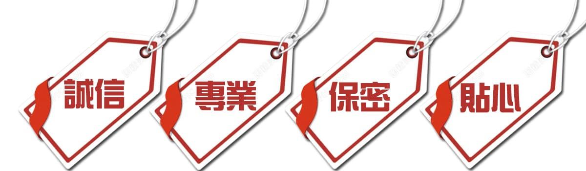 誠信標語.jpg