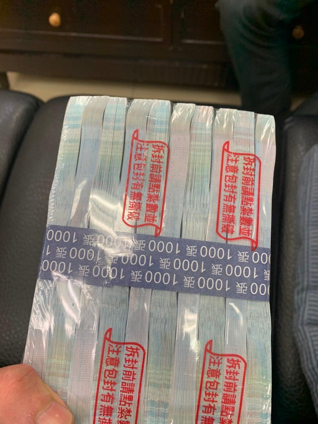 台北房屋借款,房屋二胎2.jpg