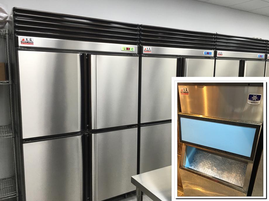 冷凍冷藏設備