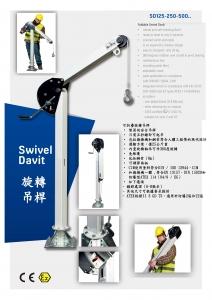 6-1.SD125-250-500.Foldable Swivel Davit: 可折疊旋轉吊桿