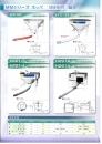 9-6.MM系列 漏斗 H41M H111M-5 H221-3H221-4 H291A-3H291A-4