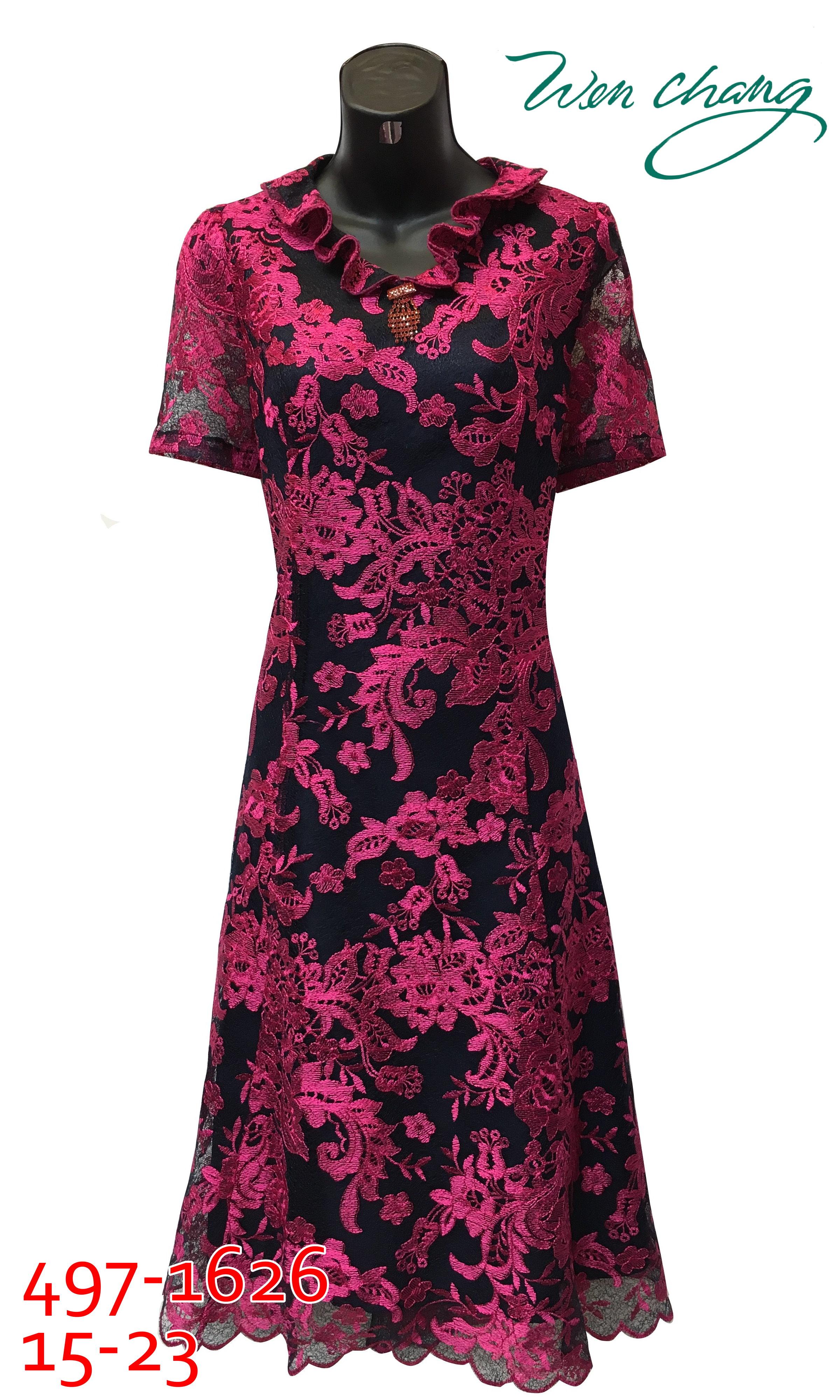 媽媽長禮服-497-1626