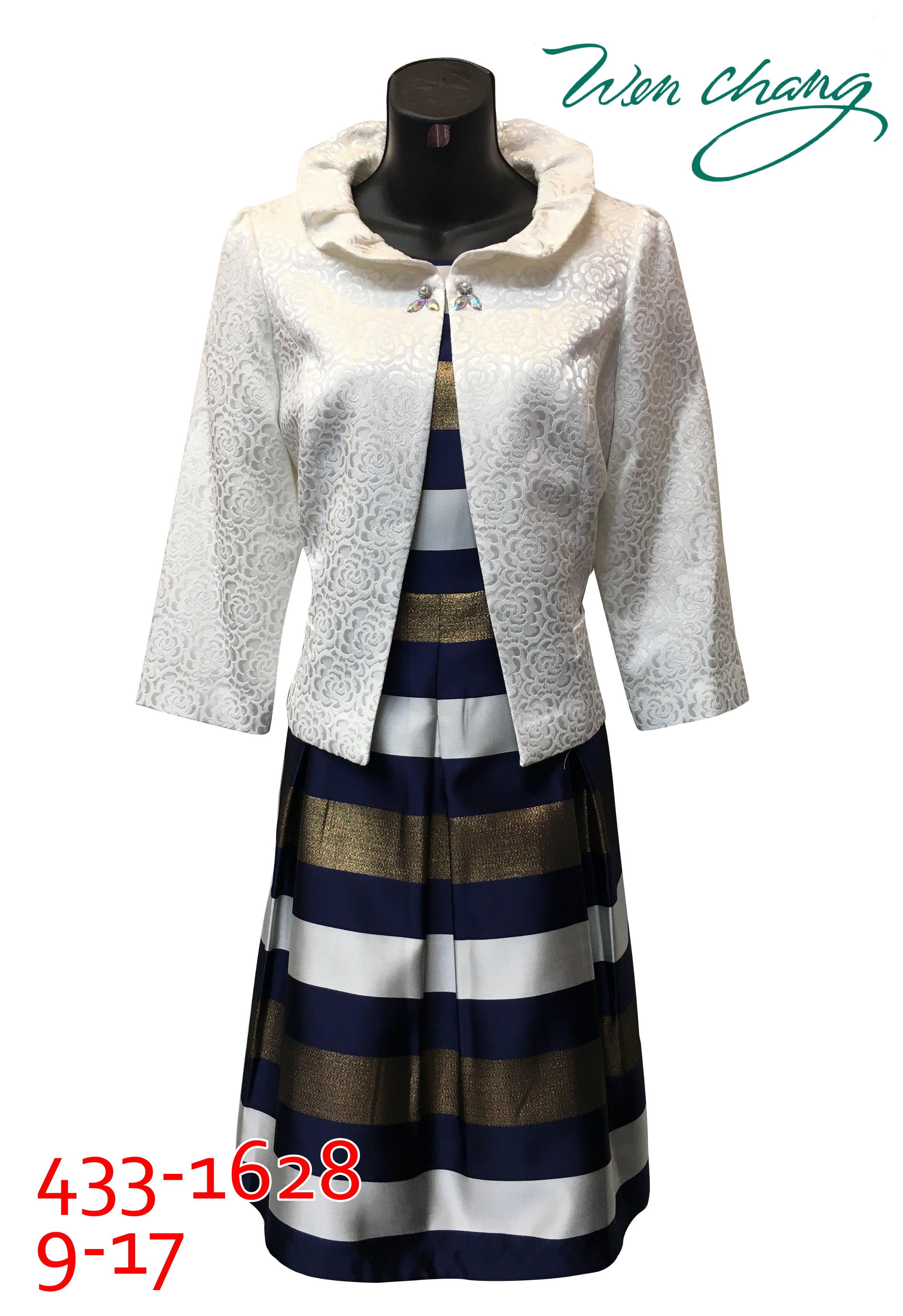 秋冬媽媽短禮服-435-1628