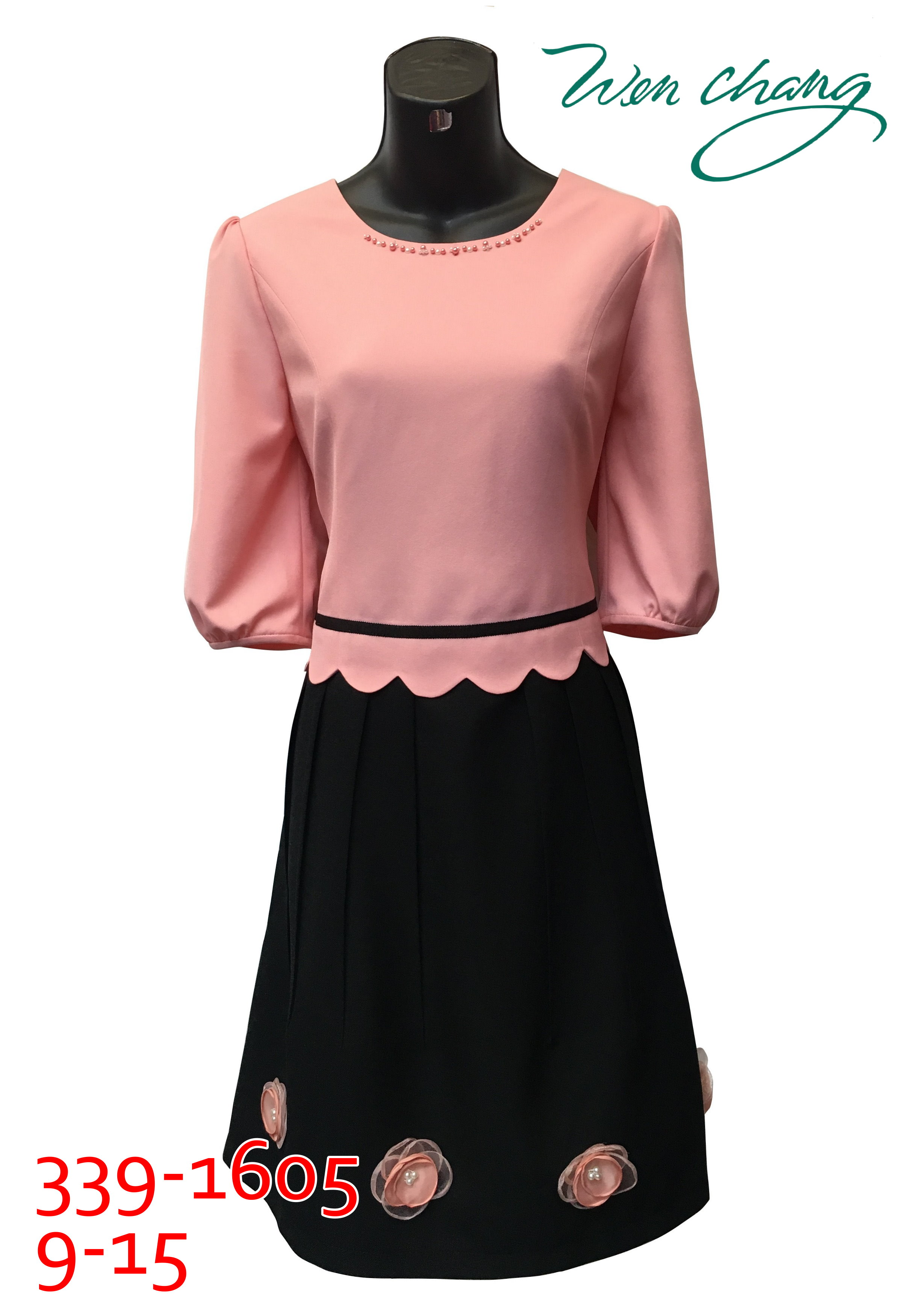 秋冬媽媽短禮服-339-1605