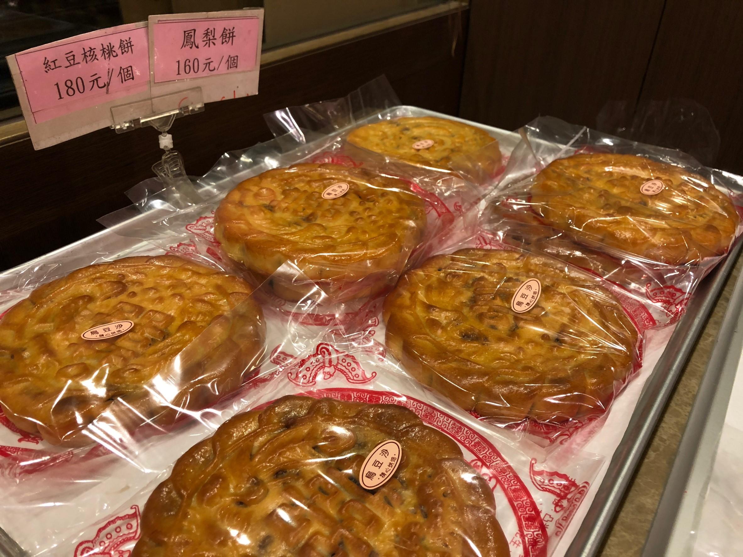 中秋佳節各式餅類
