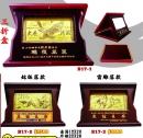 三折盒(1)