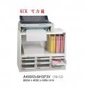A4XM3-6H3P3V 列表機小特助  $ 5,490元