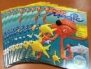 MAGIC 雜誌 (第80期)(B002-80) 商品售價 $ 500