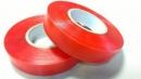 果凍雙面膠(3mm*50M)(T068) 商品售價 $ 600