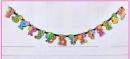 生日字串--氣球款 (009863) 商品售價 $ 90
