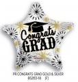 型號: 85253-18 18 吋 畢業金銀星 Congrats Grad