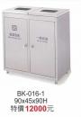 BK-016-1
