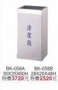 BK-058A