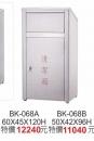 BK-068B垃圾桶