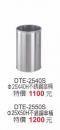 DTE-2550S不銹鋼傘桶