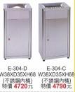 E-304-D(不銹鋼內桶)