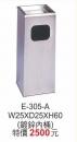 E-305-A(鍍鋅內桶)