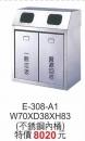 E-308-A1